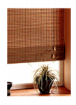 Римские бамбуковые жалюзи